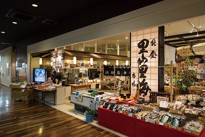 金沢で能登の味を堪能!近江町市場にある能登里山里海市場!