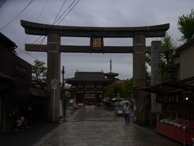聖霊会(毎年4月22日)が伝える大阪・四天王寺の不思議!