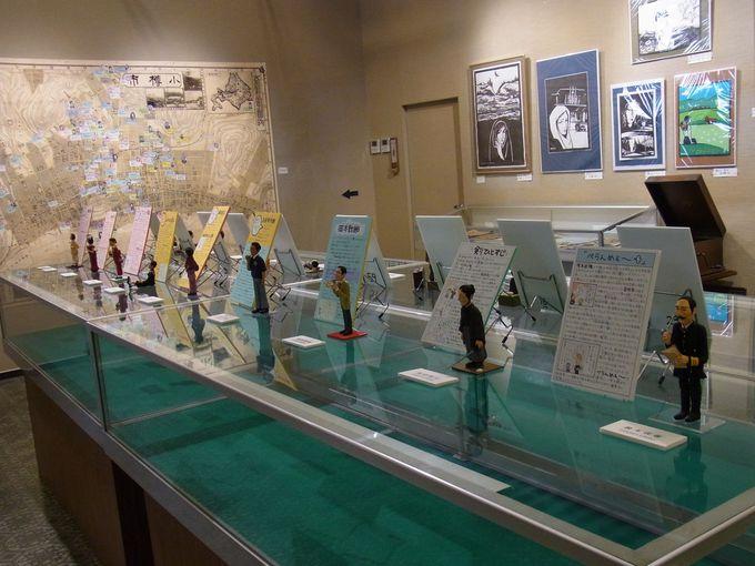おすすめアートスポット「市立小樽文学館・市立小樽美術館」