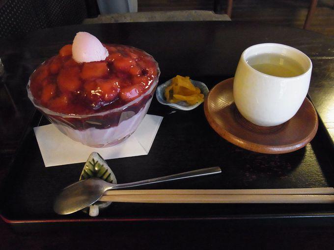 10.円山茶寮
