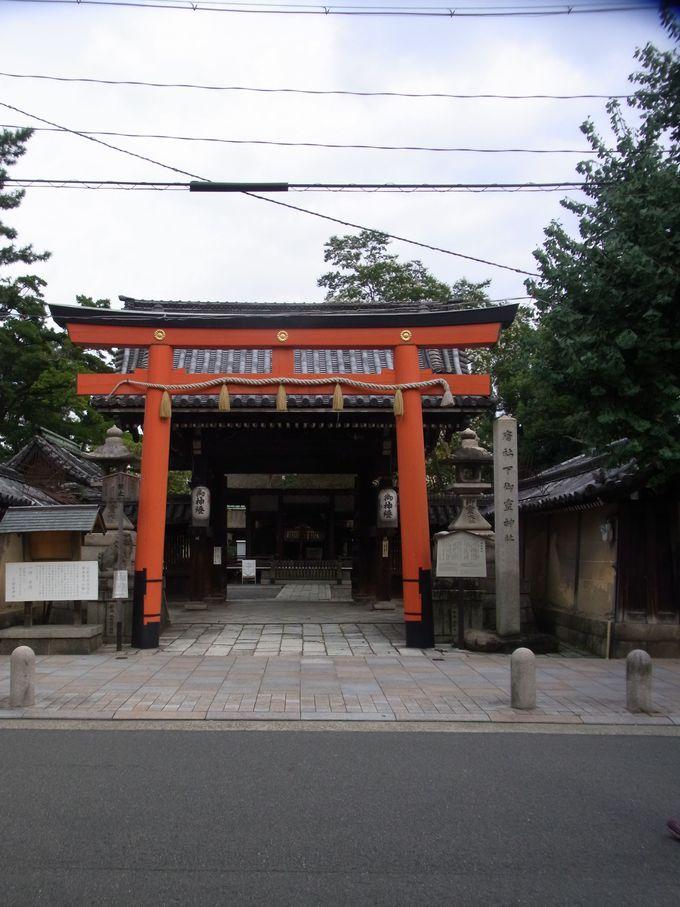 怨霊ブームのいきつくところ・下御霊神社