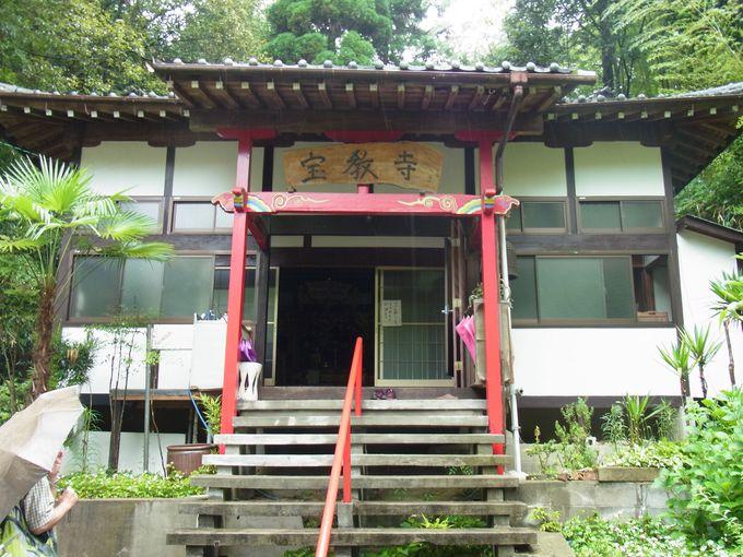 在日韓国・朝鮮寺の宝教寺