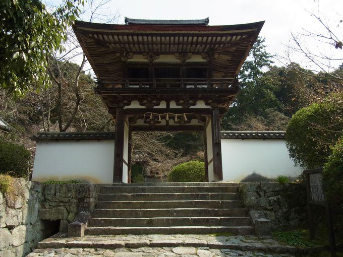 弘法大師ゆかりの長岳寺