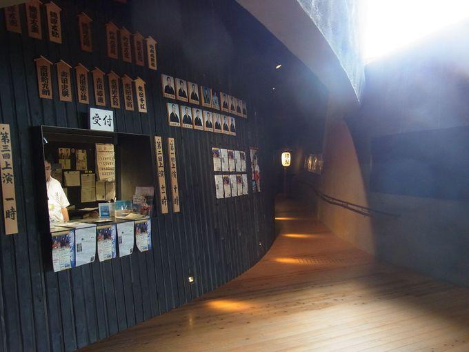 淡路の伝統文化の発信基地「淡路人形座」で人形浄瑠璃を観よう