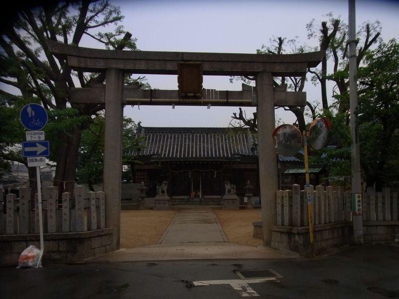 大阪府八尾市〜蘇我・物部戦争の古戦場を歩く〜