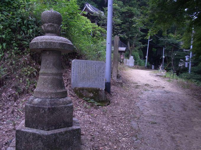 「大阪府民の森みずのみ園地」を下り、水呑み地蔵堂へ