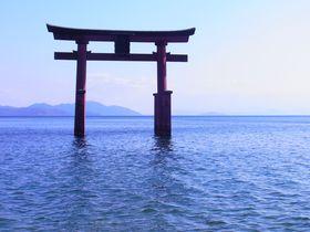 若狭と京・大和をつなぐ古代幹線路〜近江高島(滋賀)の見どころ