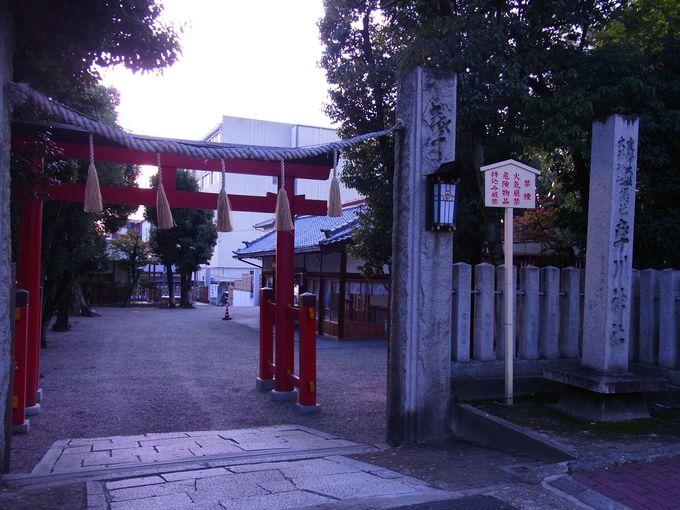 お饅頭の神様の漢国神社とさえくさ祭で有名な率川神社