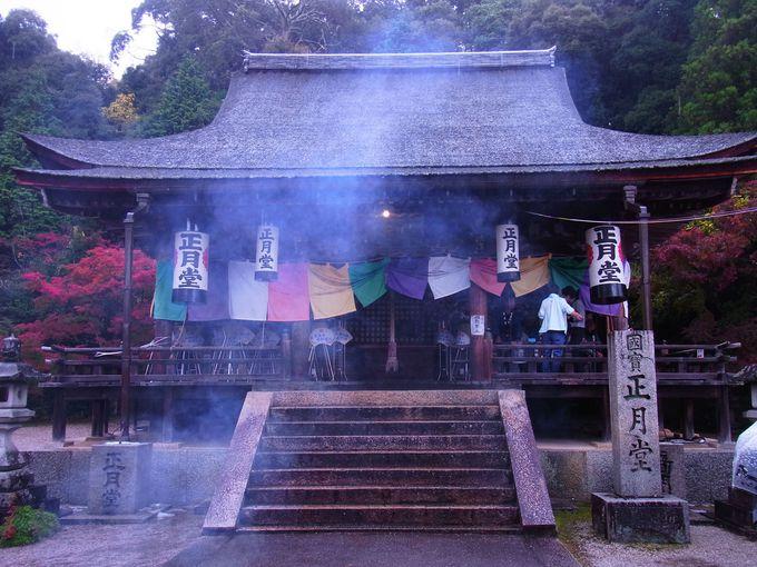 東大寺お水取りの儀式をそっくりそのまま伝えてきた正月堂