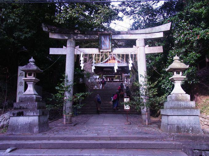 岩倉のルーツである石座神社