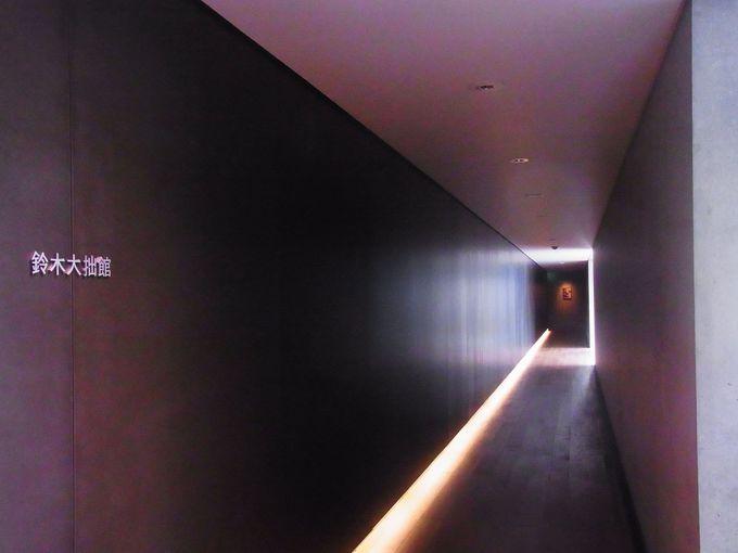 気ままに自由に感じる自然空間・鈴木大拙館