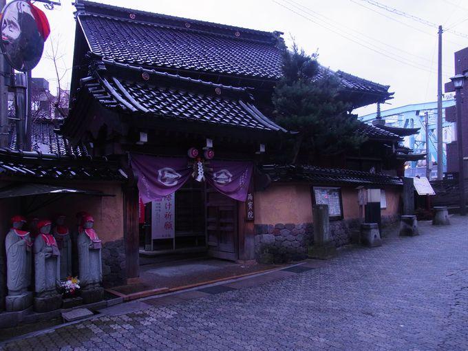 室生犀星生誕地の記念館と雨宝院