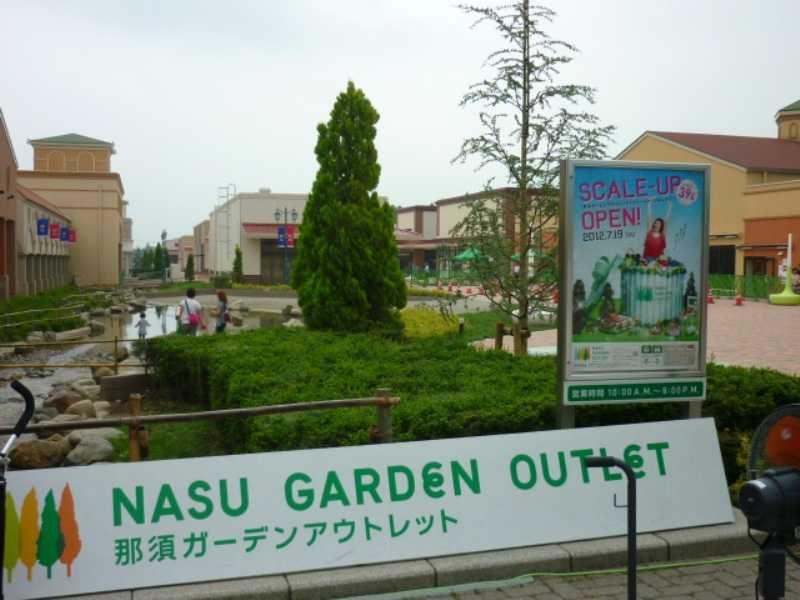 自然いっぱいの那須ガーデンアウトレットでお買物を♪