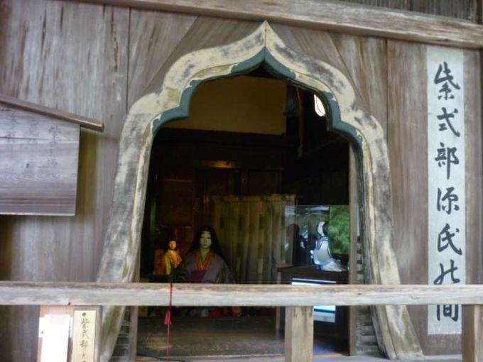 紫式部ゆかりのお寺。