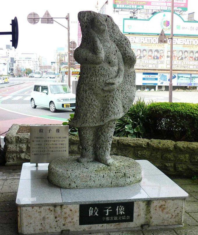 JR宇都宮駅前で、餃子の像がお出迎え!