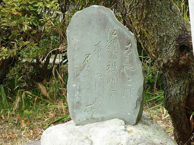 塚本柳斉の歌碑があります。