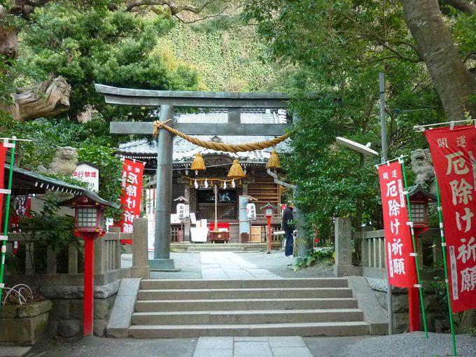 10.八雲神社