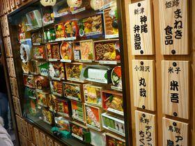 毎日が駅弁大会!東京駅「駅弁屋 祭」で170種類の駅弁を。
