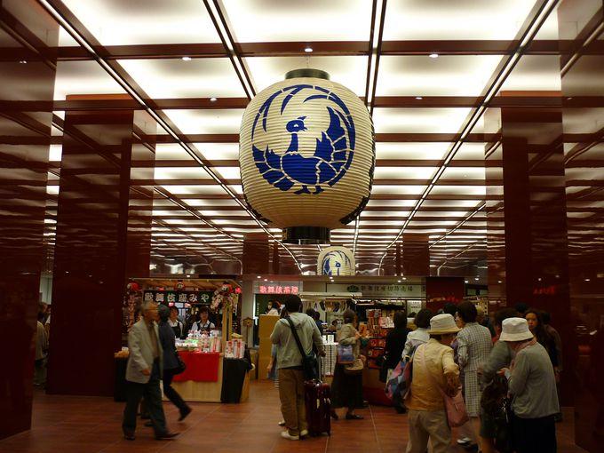 「歌舞伎座」で日本を体感!限定カプチーノも面白い