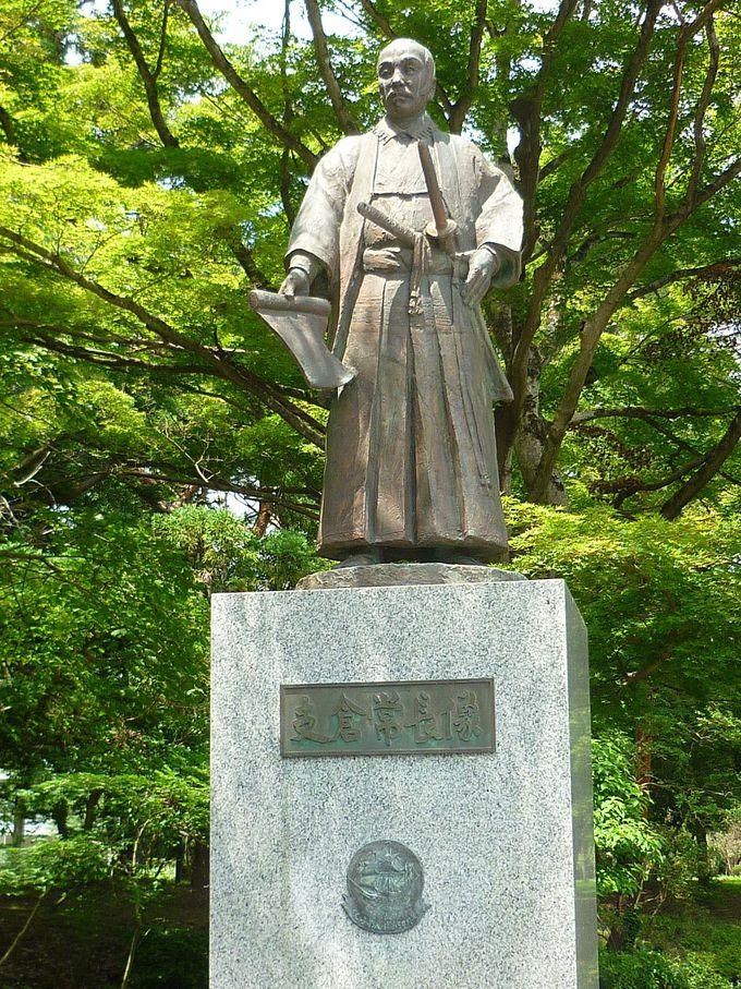 日本人ではじめて大西洋を渡った男