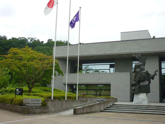 常設展でユネスコ世界記憶遺産が見られる仙台市博物館