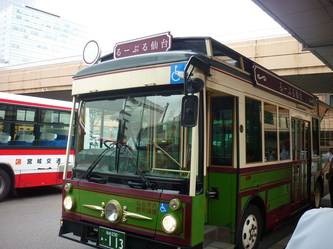 市内の主要観光スポットは「るーぷる仙台」におまかせ