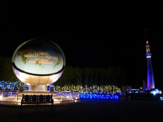たった1日で世界一周!? 皆で楽しめるテーマパーク「東武ワールドスクウェア」