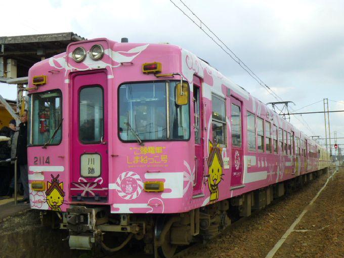 島根のゆるキャラ「しまねっこ」が楽しい電車