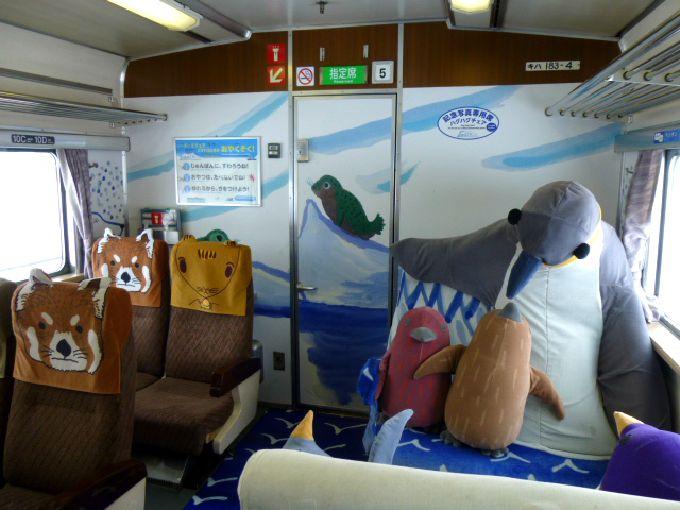ありがとう「旭山動物園号」札幌から旭川までのラッピング列車がラストランへ!