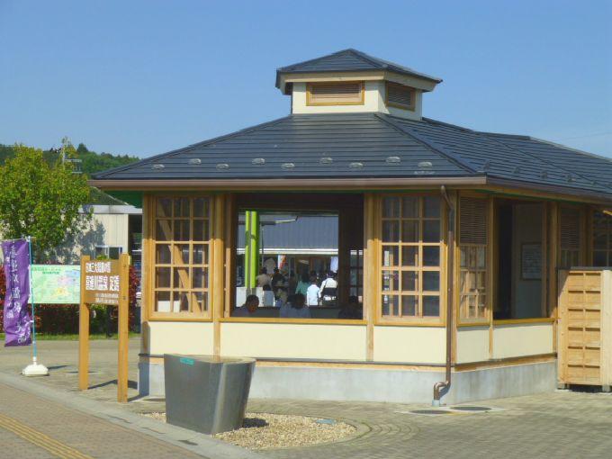 2012年に無料の足湯がオープン!