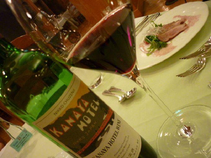 オリジナルワインを楽しんで!