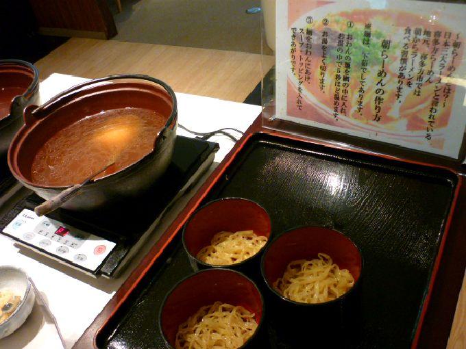 星野リゾート 磐梯山温泉ホテルの朝食に「朝ラー」!