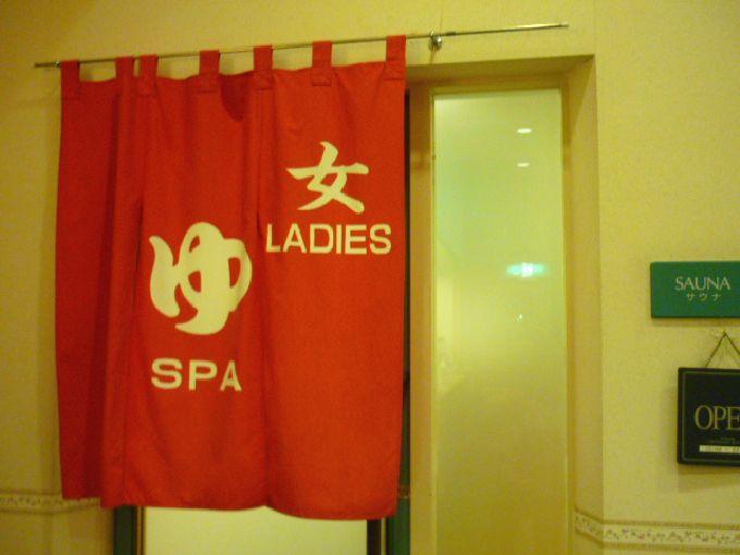 プールや大浴場で日本風にリラックス!成田エクセルホテル東急