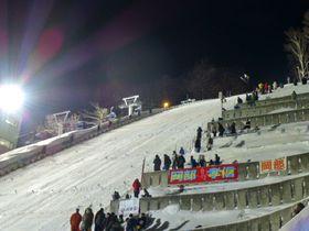 レジェンドも飛ぶ!大倉山で大迫力のスキージャンプ競技会を見よう!