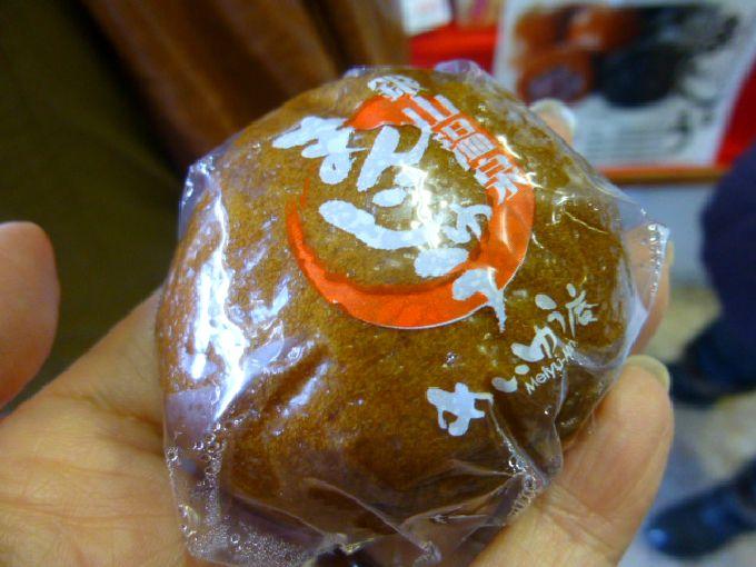 8.菓子処・めいゆう庵