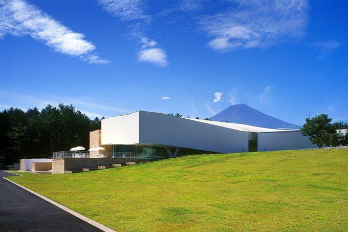 富士山を臨む地に映える白い美術館「フジヤマ ミュージアム」
