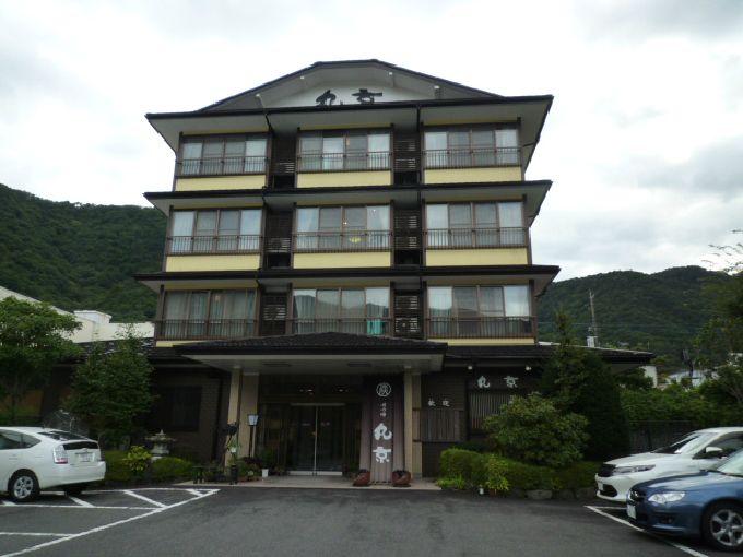 鬼怒川温泉駅から徒歩3分「旅の宿 丸京」