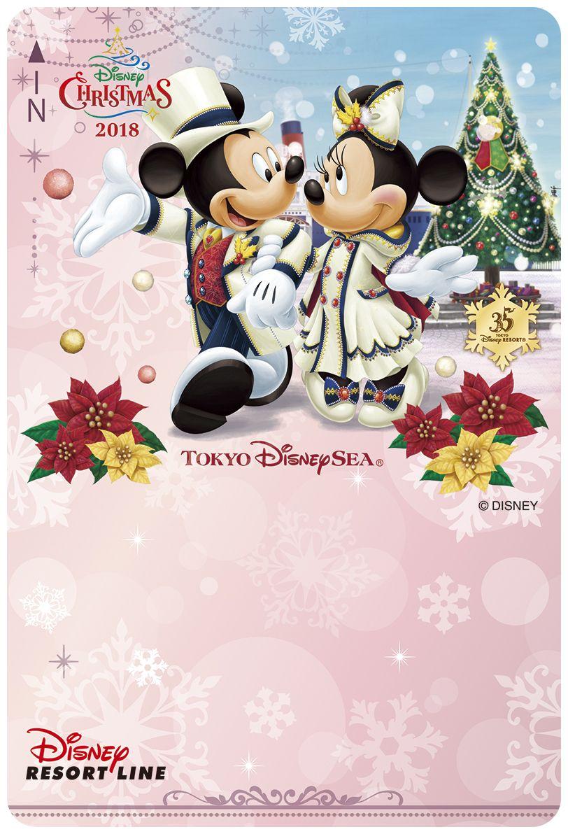 ディズニー・クリスマス・ライナー」で移動中もクリスマス気分!東京