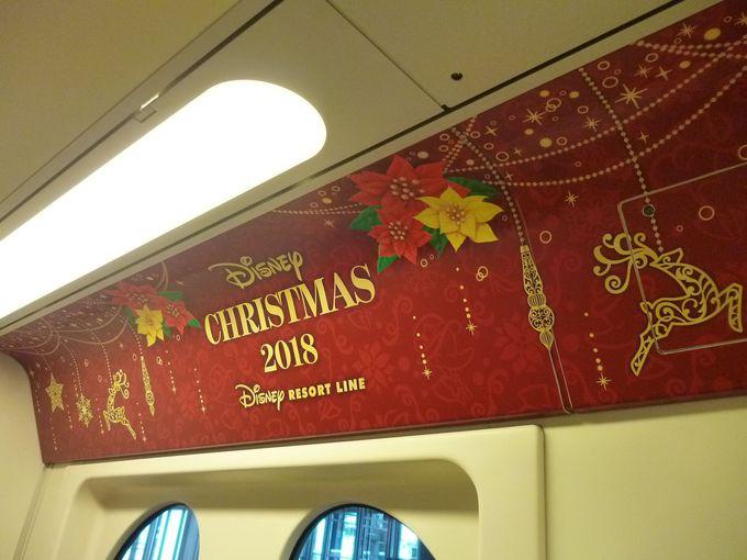 車内がクリスマス!「ディズニー・クリスマス・ライナー」