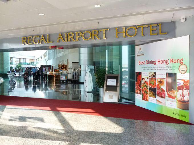 空港直結ホテル「リーガルエアポートホテル」