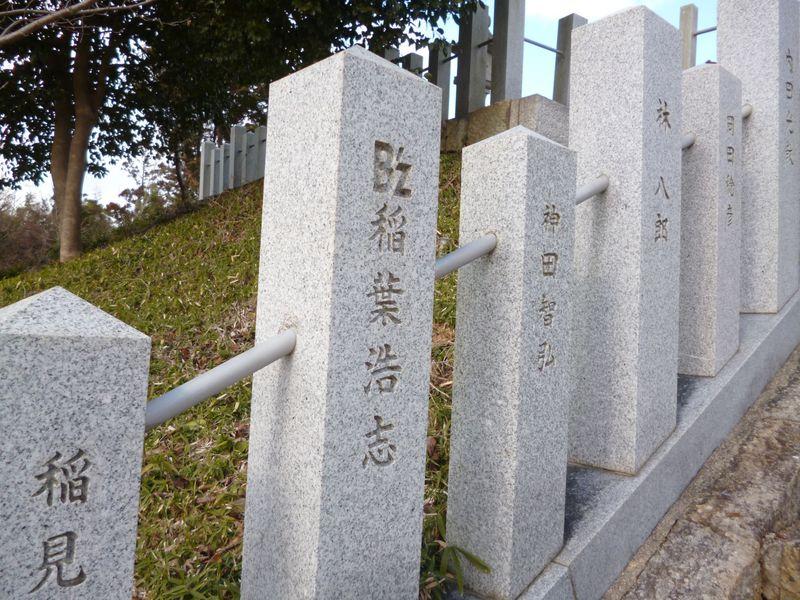 「稲葉浩志さん想い出ロード」で岡山・津山の聖地めぐりモデルコース