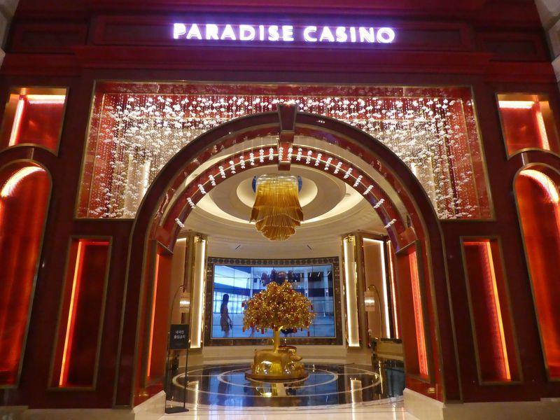 東京から一番近いIR!韓国「パラダイスカジノ」でカジノ体験