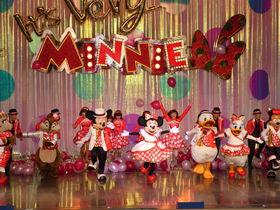 ミニーマウスが主役「ベリー・ベリー・ミニー!」見どころガイド 東京ディズニーランド