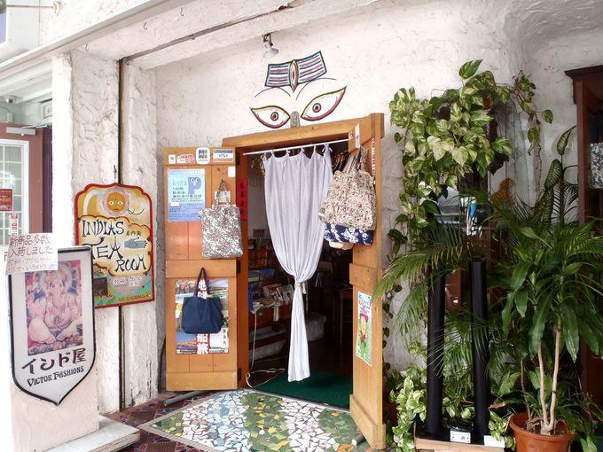 コザの老舗「インド屋」でひと休み