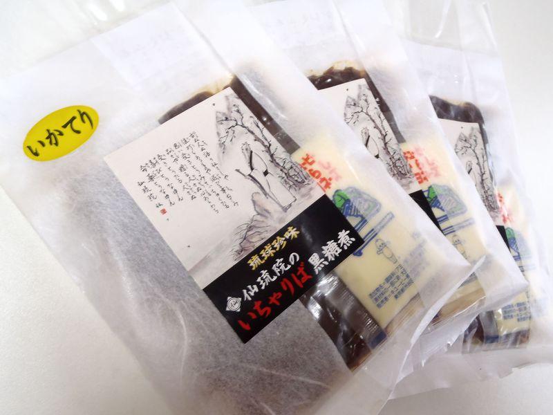 沖縄生まれの秘伝の珍味「いちゃりば黒糖煮」