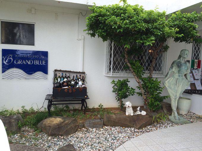 洋風の住宅を改装したアットホームな雰囲気が魅力!