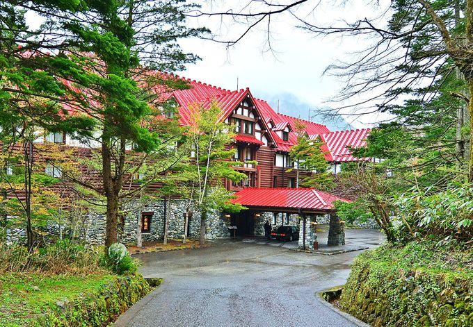 上高地の自然に溶け込む、歴史あるクラシックホテル!