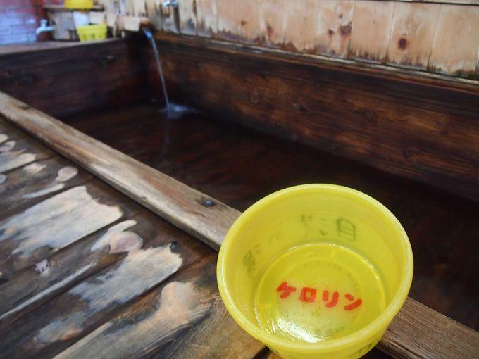 入っておきたい外湯その1〜六番湯:目洗いの湯