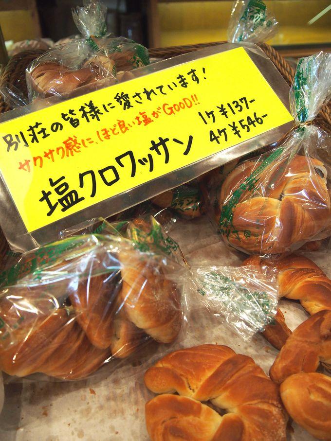 旧軽井沢銀座のフランスベーカリーで朝食を