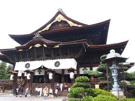 オールウェルカムなお寺の元祖、長野・善光寺に女性なら一度は訪れたい